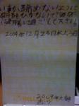 letter2.jpg